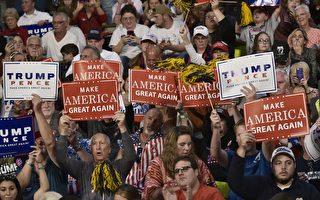 總統大選 搖擺州賓州選民積極參與