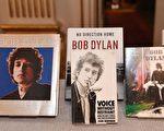 美民謠歌手鮑勃·迪倫獲諾貝爾文學獎
