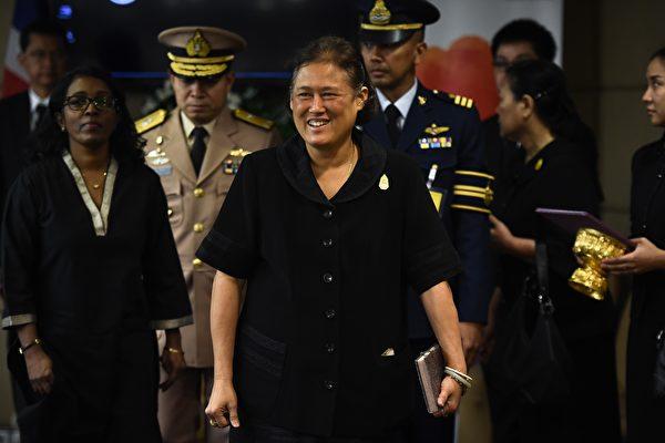 泰國總理帕拉育周二(18日)表示,王儲瓦吉拉隆功最快可以在周五(21日)繼承王位,此意味著泰國人民期盼詩琳通公主繼位的願望已無法實現。圖為詩琳通公主17日出席UNFAO會議。(LILLIAN SUWANRUMPHA/AFP/Getty Images)