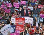 美国大选花费近年来首次出现减少,这要归功于社交媒体的兴起,而川普也打破惯例,采取非传统选战。图为川普10月23日在佛州一竞选集会上发表讲话。 (Joe Raedle/Getty Images)