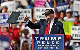 佛州成大选关键战场 川普民调领先2%
