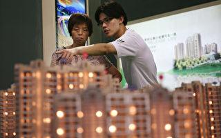 中國九月份新屋價格上漲11% 創歷史紀錄