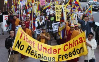 加拿大外交部長近日表示,北京多年來一直試圖阻止加拿大外交官進入西藏,包括阻撓探視加國在西藏的援助項目。(David McNew/Getty Images)
