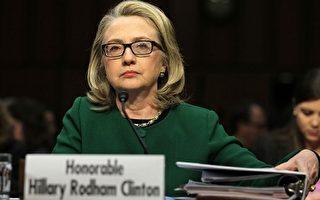 FBI文件:希拉里逾千電郵從國務院消失