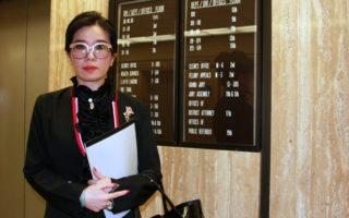 中國留學生紀欣然遭劫殺案開庭受關注