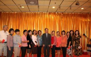 華人活動中心晚宴答謝亞城教師及記者