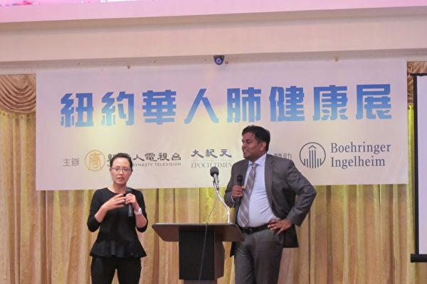 紐約《大紀元時報》、新唐人電視台健康展