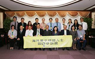 台僑委會委員長與海外華文媒體參訪團會面