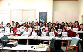 中文教育新方法 創意加環保