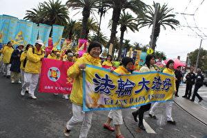 來自台灣的法輪功學員黃慧珠(左一)參加舊金山法輪功大遊行。(駱亞/大紀元)