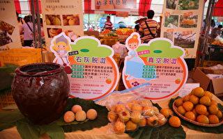 番路乡柿子节 吸引民众前来抢购