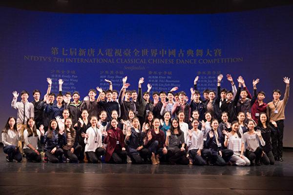中國古典舞大賽複賽名單出爐 53名選手入選