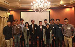 助台青创业 台大硅谷中心蒙市聚会