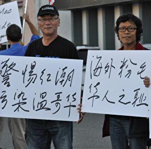 曾为维权、抵制中共暴政遭到打压的知名社会活动家杨匡(左)。(大纪元图片)