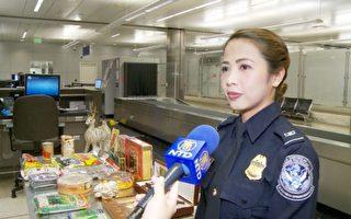 肉類產品禁通行? 洛機場官員答疑