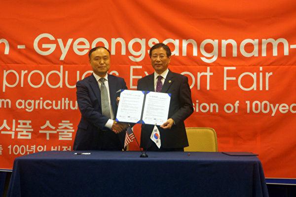 韓國慶南聯手新唐人 開拓美國市場