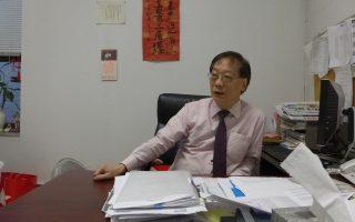 心力交瘁 华埠儿童培护中心主任辞职