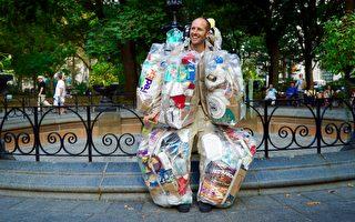 30天垃圾穿在身 紐約「垃圾人」呼籲環保