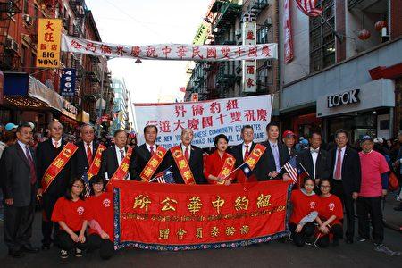 「紐約中華公所」橫幅打頭陣,50多個團體分成六個方陣參加愛國大遊行,