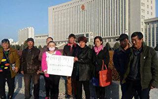 内蒙古赤峰牧民抗议当局侵占草原 建中粮集团养猪场