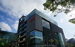 室內設計里程碑 台北設計建材中心試營運