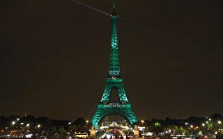 巴黎协定生效  艾菲尔铁塔绽放绿光