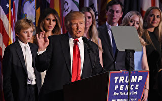 11月9日凌晨,川普在其选举之夜晚会上发表胜选演说。(Timothy A. CLARY/AFP)