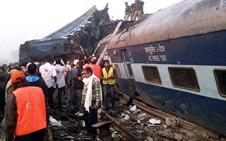 印度火车出轨翻覆 逾百死150伤