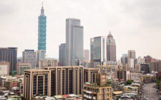 台北信義大安房價跌逾一成 分析:越晚賣風險越高