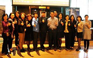 拓展旅游市场 马来西亚观光局来台热烈推广