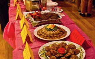 眷村家常菜比賽 本週六華埠舉辦