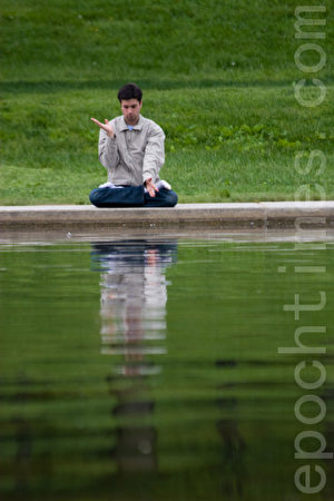 Falun Dafa - 5th exercise