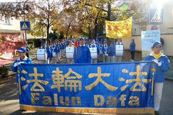 法輪功學員慕尼黑中領館前抗議 民眾知真相