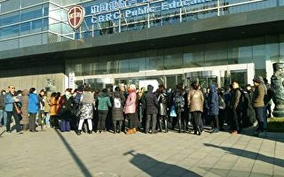 四大银行数百人再度集体维权 5人被行拘5日
