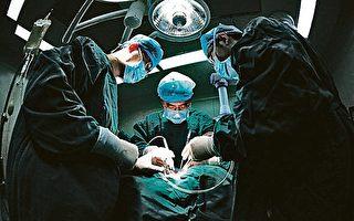 陈思敏:中国成癌症最大国背后的医疗黑幕