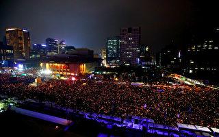 """韩民众大型示威 寒风中怒吼""""朴槿惠下台"""""""