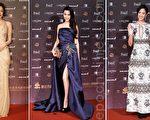 左起:舒淇、范冰冰、桂纶镁出席第53届金马奖星光大道红毯,其礼服穿搭被网友评为前三美。(大纪元合成图)