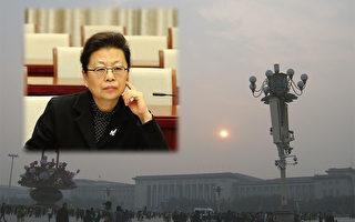 北京首虎呂錫文有一個中共不敢說的秘密