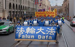 欧洲法轮功学员慕尼黑游行反迫害 各界支持