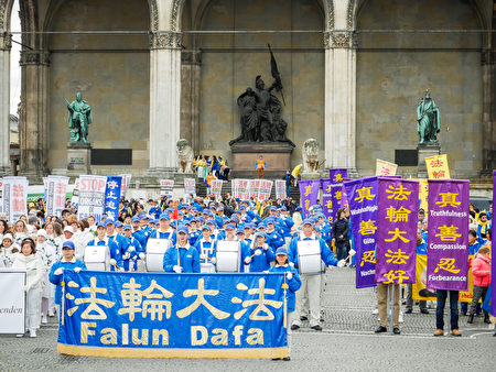 慕尼黑著名的音樂廳廣場(Odeonsplatz)廣場是這次遊行的起點,法輪功遊行隊伍包括天國樂團、仙女隊、腰鼓隊、展示功法方隊、反迫害方隊等在此整裝待發。(清颻/大紀元)