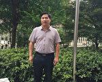 專訪文東海律師:每個中國人都需克服恐懼
