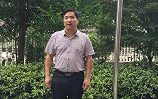 专访文东海律师:每个中国人都需克服恐惧