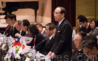 日本交流協會會長大橋光夫(右3)在「第41屆台日經濟貿易會議」中指出,台方無依據的發言對福島造成傷害。行政院長林全對此表示,不必做負面解讀。(陳柏州/大紀元)