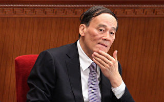 BEIJING, CHINA - MARCH 03:  China's Vice Premier Wang Qishan attends the opening ceremony of the Chinese People's Political Consultative Conference at the Great Hall of the People on March 3, 2012 in Beijing, China. The Chinese People's Political Consultative Conference opens on March 3 in Beijing.  (Photo by Feng Li/Getty Images)
