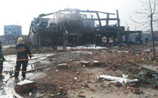 山东郓城众信实业有限公司,2016年11月15日5点20分左右发生爆炸,厂房几近夷为平地。(网络图片)