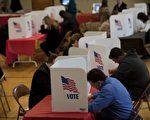2016年美国一处投票站。(Jeff Swensen/Getty Images)