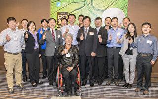 工研院九度入围全球百大科研奖 绿色医疗受瞩目