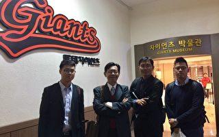 打造棒球移訓基地 高市赴韓推廣