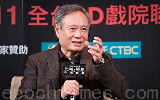 李安创电影新里程碑 范‧迪塞尔低片酬力挺