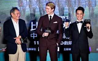 李安新作公益首映 向台南震灾幕后英雄致敬